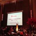 千葉銀行 バンコク駐在員事務所開設パーティー